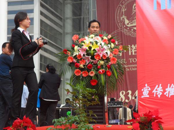 新奥特科技总经理在郑州绿建材博