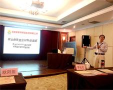 中国建筑材料联合会副秘书长李运