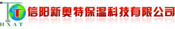 珍珠岩88pt88大奖娱乐客户端-石膏砂浆-干混砂浆-最新大奖娱乐官方网站ptpt9大奖娱乐石膏砂浆-粉刷石膏-轻质抹灰石膏-信阳新奥特保温科技有限公司